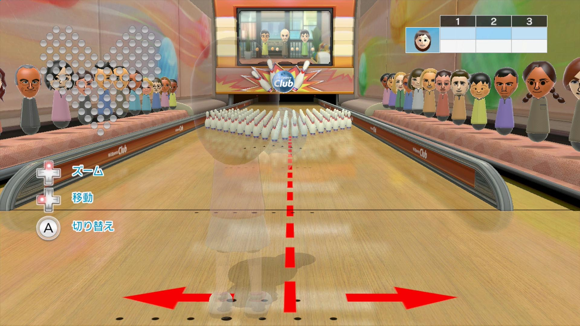 Screenshot of Wii bowling, where the computer provides arrows to assist in pointing in the right direction