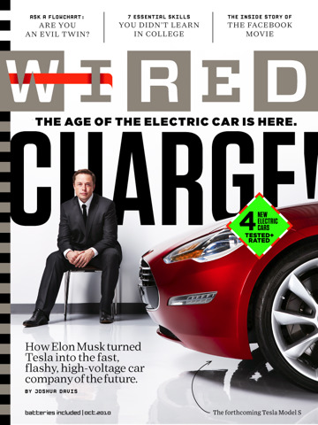 Wired, the most popular e-magazine at the App Store