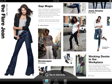 GAP's infinite catalogue of clothes, literally!